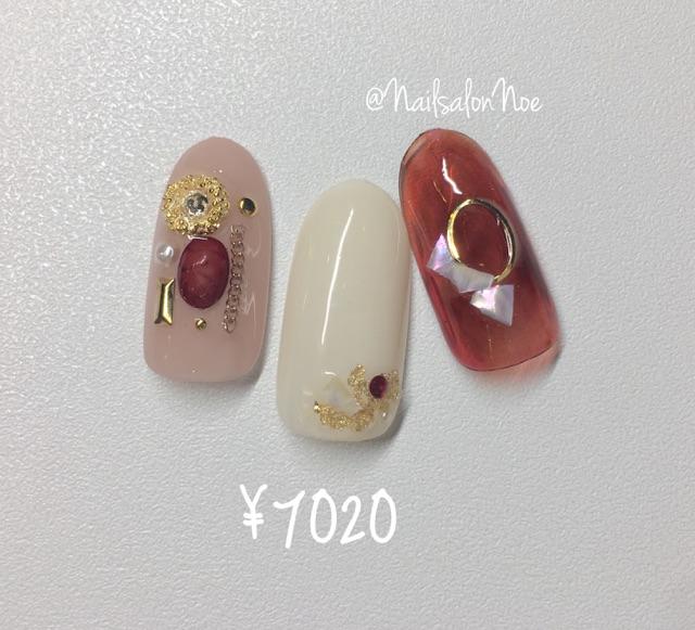 【ハンド】9月の定額デザインB¥7,020
